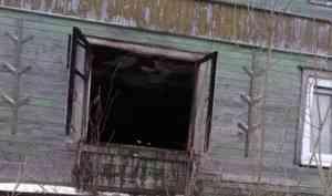 Житель поселка Зеленец в Архангельске спас мужчину из горящего дома