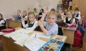 Приём заявлений для зачисления в первый класс в Архангельске начнётся первого февраля