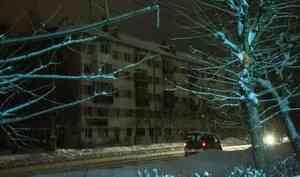 ВАрхангельске без электричества остался привокзальный микрорайон