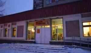 Архангельской библиотеке им. Е.С. Коковина – 65 лет!