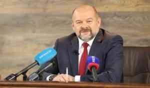 Губернатор Поморья на пресс-конференции прокомментировал решение суда по Шиесу