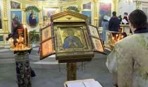 ВАрхангельск сегодня доставили главную икону Военно-морского флота России