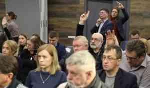 Завершилась традиционная пресс-конференция губернатора Архангельской области Игоря Орлова