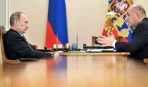 Страна в ожидании новых министров: Мишустин должен объявить состав правительства