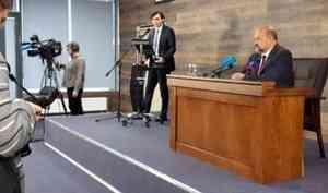 ВАрхангельске завершилась большая пресс-конференция губернатора