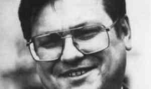 САФУ почтит память В.Н.Булатова в день 74 годовщины со дня рождения ученого
