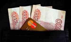 Коллекторскую организацию оштрафовали за нарушения при взыскании задолженности