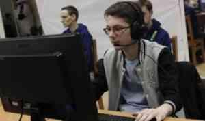 Студенты САФУ могут войти в лигу киберспортсменов Архангельска