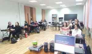 САФУ подключился к проведению «Уроков цифры» в школах Архангельской области