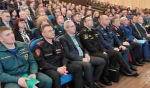 Начальник управления Росгвардии по Архангельской области принял участие в обсуждении вопросов профилактики чрезвычайных ситуаций