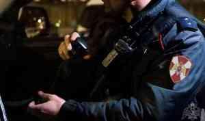 В Северодвинске на автозаправочной станции наряд Росгвардии выявил гражданина в состоянии наркотического опьянения