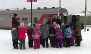 Снеобычной экскурсии сегодня начался день увоспитанников детского сада «Зоренька»