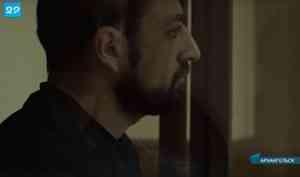 ВАрхангельске начался суд над мужчиной, который 14 лет назад убил человека за50 тысяч рублей