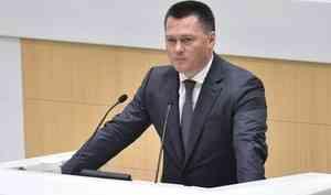 Возглавивший прокуратуру уроженец Архангельской области заявил о модернизации ведомства