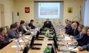 Генплан Архангельска предусматривает создание скверов на месте старых «деревяшек»