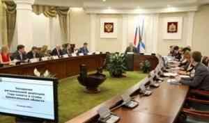 В Архангельской области пройдут ключевые мероприятия Года Памяти и Славы