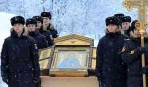 ВАрхангельскую область прибыла главная икона ВМФ России