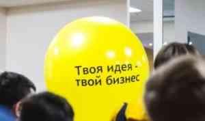 Студенческое деловое сообщество «В2S» приступает к работе