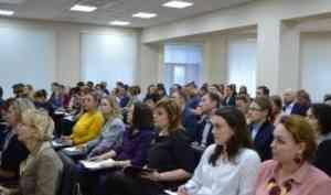 В САФУ прошел установочный семинар по разработке Программы развития университета до 2035 года