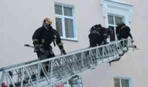 В учебном корпусе САФУ прошли учения по тушению пожара