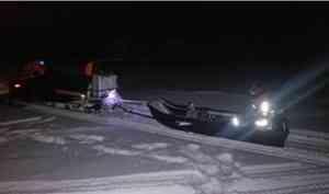 Спасатели помогли архангельским рыбакам выбраться из метели