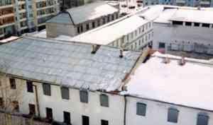В тюремном ведомстве заявили о строительстве нового здания СИЗО в Архангельске