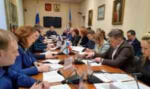 Депутаты Архоблсобрания обсудили проблемы старта мусорной реформы в Поморье