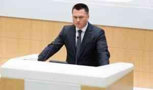 Совфед назначил 44-летнего уроженца Архангельска генеральным прокурором России