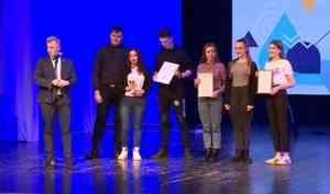 Встолице Поморья прошло награждение победителей 15 фестиваля «Виват, студент!»