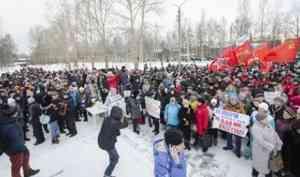 Коалиция «Стоп Шиес» объявила 15 марта единым днём экологического протеста