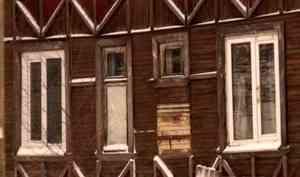 Внечеловеческих условиях вдеревянном доме вАрхангельске вынуждены жить три семьи