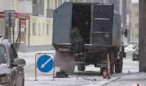 Архангельский оператор водоснабжения «РВК-центр» сменил название