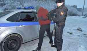 Сотрудники архангельского отдела вневедомственной охраны Росгвардии задержали подозреваемого в незаконном обороте и потреблении наркотических средств