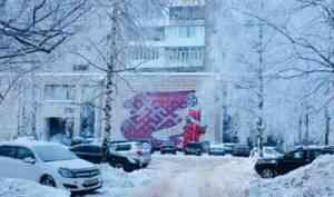 В выходные в Архангельске заметно похолодает