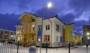 В Северодвинске идет подготовка к вводу в эксплуатацию нового детского сада