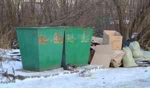 Депутат областного собрания заявил, что от людей скрывают, из чего складывается тариф на вывоз ТКО