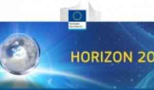САФУ стал партнером крупного международного научного проекта по   Программе ЕС «Горизонт – 2020»
