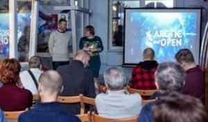 В глубинку Поморья идет киномарафон Arctic open