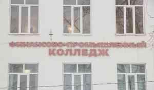 В Архангельском финансово-промышленном колледже задержали неадекватного мужчину со шприцем