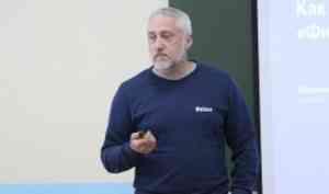 Управляющий Архангельским отделением Сбербанка провел в САФУ лекцию по финансовой грамотности