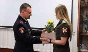 В управлении Росгвардии по Архангельской области прошло торжественное собрание, посвящённое Дню образования подразделений по взаимодействию со СМИ