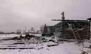 ВКаргопольском районе при пожаре погибла девушка-инвалид