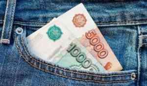 Для школьников Поморья началась очередная сессия уроков финансовой грамотности