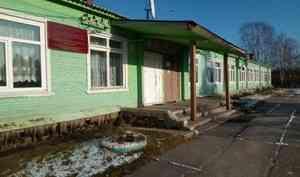 В поселке под Северодвинском горела школа
