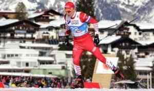 Северянин Александр Большунов стал победителем скиатлона наэтапе Кубка мира вГермании
