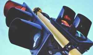 Водитель иномарки сбил подростка в Северодвинске