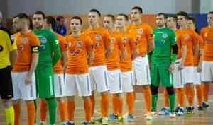 «Северная Двина» сыграла вничью вматче 17 тура Высшей лиги чемпионата России помини-футболу