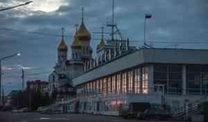 Архангельск борется зазвание самого привлекательного иузнаваемого города России