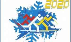 На учебно-спортивной базе «Илес» пройдет VI Захаровская лыжная гонка