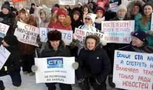 Северодвинцы отстаивают право смотреть независимое ТВ в пакете «Ростелекома»